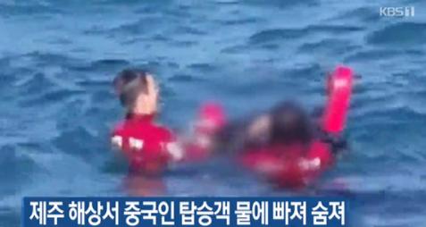 一名中国籍男子从韩国游轮坠海 抢救无效身亡