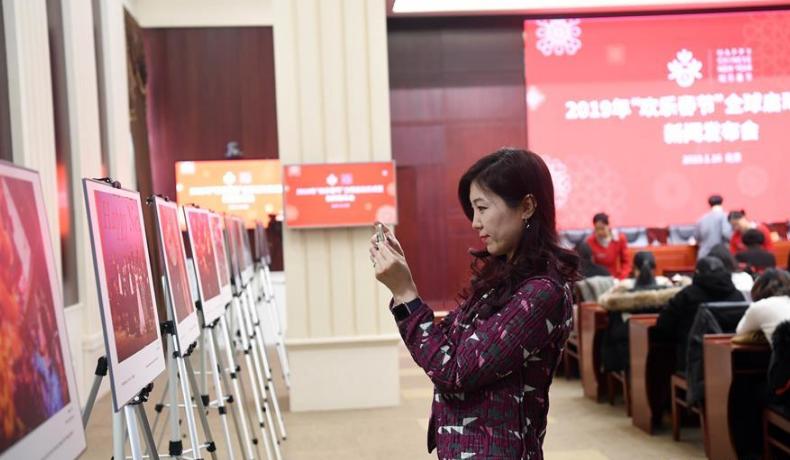 """2019年""""欢乐春节""""将闪耀全球"""