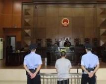 广西凭祥12幼童被砍伤 罪犯覃鹏安已被执行死刑