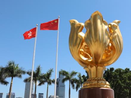 港府:外国议会不应以任何形式干预香港特区内部事务