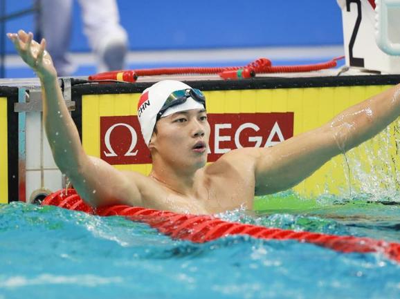 游泳——男子200米个人混合泳:中国选手汪顺获得金牌