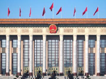 新中國崢嶸歲月丨確立社會主義市場經濟體制的改革目標
