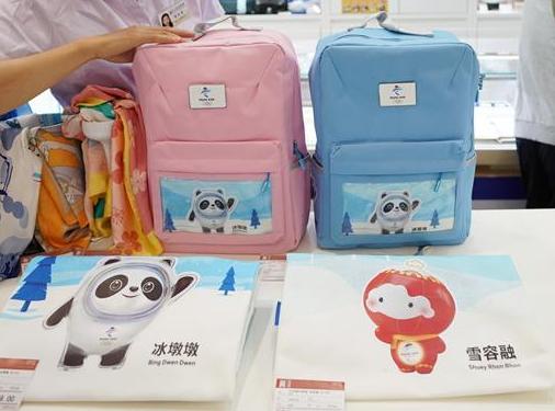 首批北京冬奧會和冬殘奧會吉祥物特許商品開售