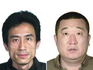 公安部公开通缉第四批十名重大文物犯罪在逃人员
