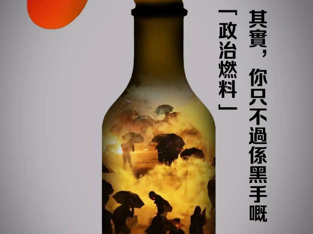 人民锐评 | 伤痕累累的香港该走向何方?