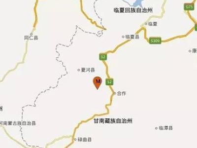 甘肃夏河县发生3.8级地震 周边县市有震感