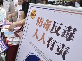 缴毒197.49公斤!云南孟连警方破获一起特大毒品案