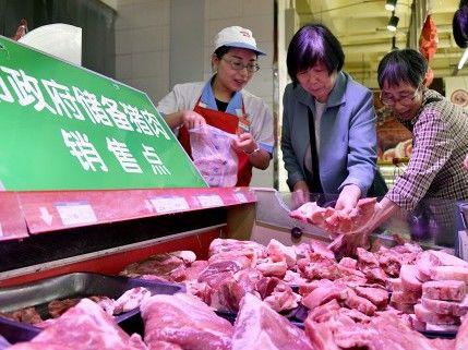 两节将至,猪肉供应怎么样?价格能回落吗?权威回应来了!