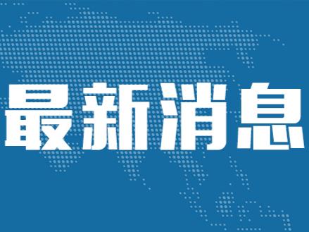 中国海警局全面部署打击海上非法采砂活动