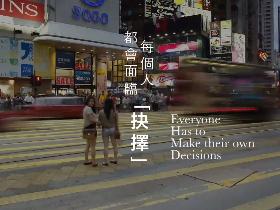 人民锐评 | 行动起来,不让香港再受伤
