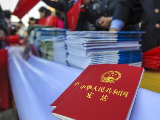 新中国峥嵘岁月丨加快建设社会主义法治国家