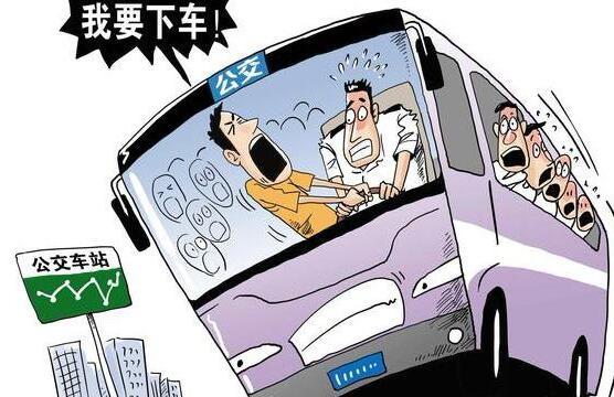 郑州一男子公交坐过站两次抢夺司机方向盘被刑拘
