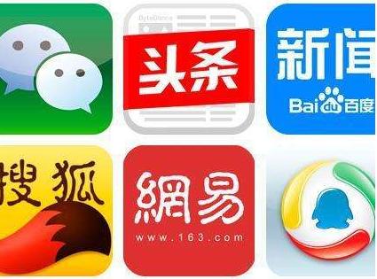 """新华微评:自媒体岂能""""迷蒙""""发展"""