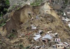 玻利维亚山体滑坡致6人死亡
