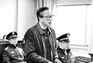 落马市委宣传部长:?#31449;?#26159;因为没能控制住自己的欲望