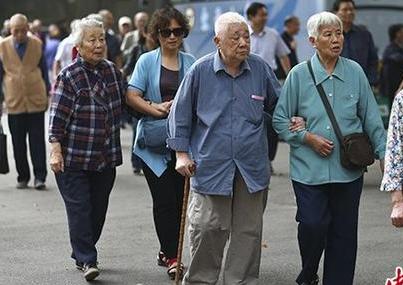 """2035年养老保险金将要用光?人社部发""""定心丸"""""""