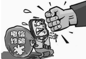 广东茂名500人警力捣毁25个电信诈骗窝点