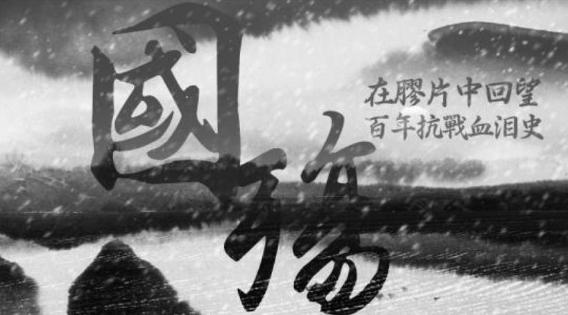 人民网评:清明,70年回望历史,缅怀先烈祭奠忠魂