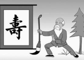又提高零点三岁 中国居民人均预期寿命达七十七岁
