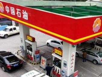 油价迎今年第八次上调 加满一箱油多花2元