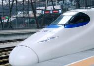 1724.3万人次 铁路单日旅客发送量创新高