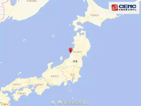 日本发生里氏6.8级地震