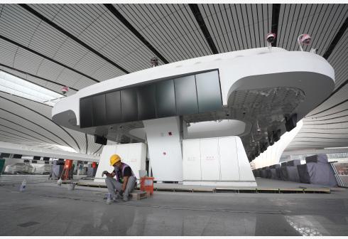 倒计时!北京大兴国际机场建设进入竣工验收冲刺阶段