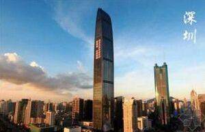 深圳官方 不再公布楼市均价