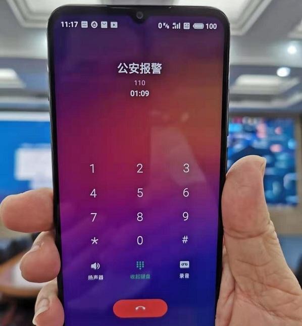 广东警方推出智能手机 支持110报警定位