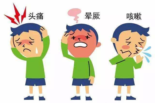 【提醒】死亡率75%!这病多由感冒引起,出现这些症状要小心