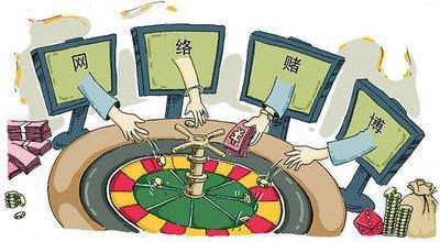 """注册""""空壳店铺""""、频繁虚假交易、卖收钱码牟利——有多少网络赌博充值点""""潜伏""""电商平台?"""