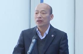 韩国瑜成为中国国民党2020年台湾地区领导人参选人