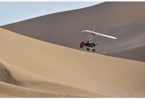 警惕!地球快没沙子了 采掘速度已高于自然恢复速度