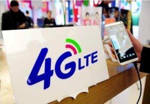 4G网速变慢?工信部就此约谈三家运营商