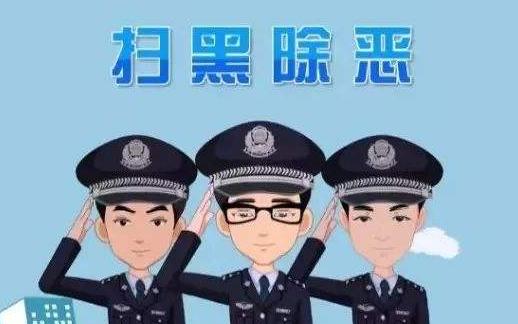 """""""东鑫集团""""涉黑案两名主犯分别获刑19年"""