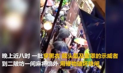 香港特区政府:升级的违法及暴力行为将香港推向极危险边缘