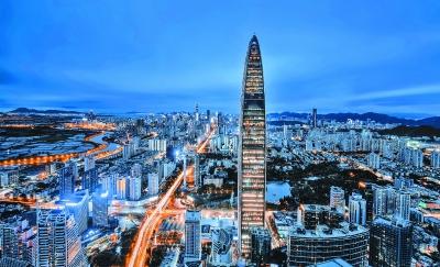 建設中國特色社會主義先行示范區——深圳打造現代文明之城