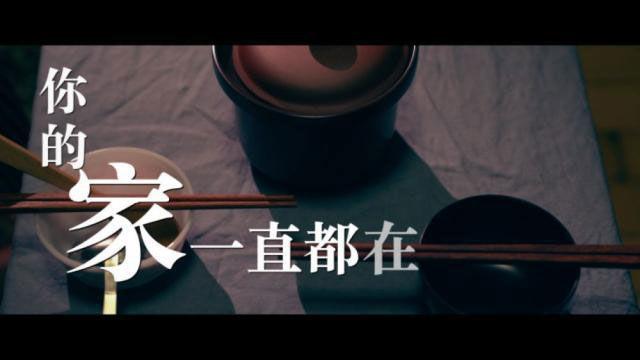微電影丨一位香港母親:兒子,煲好的湯還溫著,回家吧