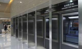 新版人民幣識別機具逐步升級中 銀行已完成升級