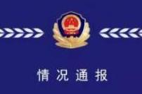 广西南宁一街头发生故意伤害案 已致1死2伤