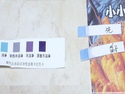 餐前烫碗筷真能消毒吗?抽检结果告诉你答案