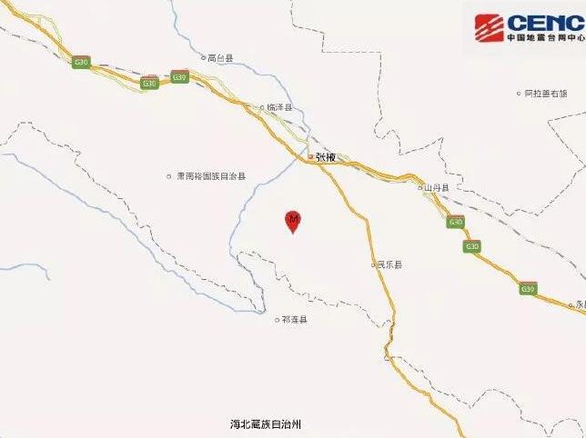 揪心!甘肃张掖市发生5.0级地震