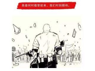 香港光头刘sir想去长城 八达岭长城发邀请:我们不堵