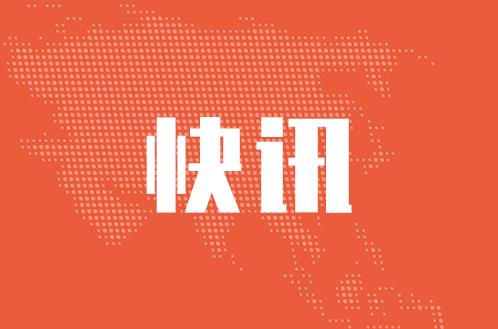 """我国成功发射""""珠海一号""""03组卫星"""