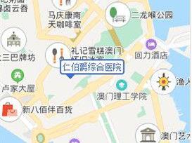 澳门确诊首例新型冠状病毒感染的肺炎病例 患者来自武汉