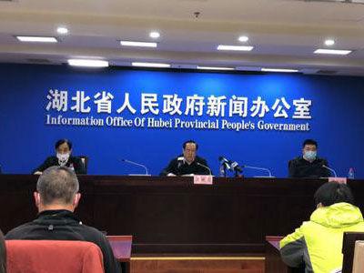 武汉市长周先旺:约有500多万人离开武汉