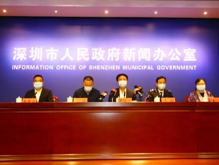 权威 | 今天深圳召开新闻发布会,介绍了这些情况