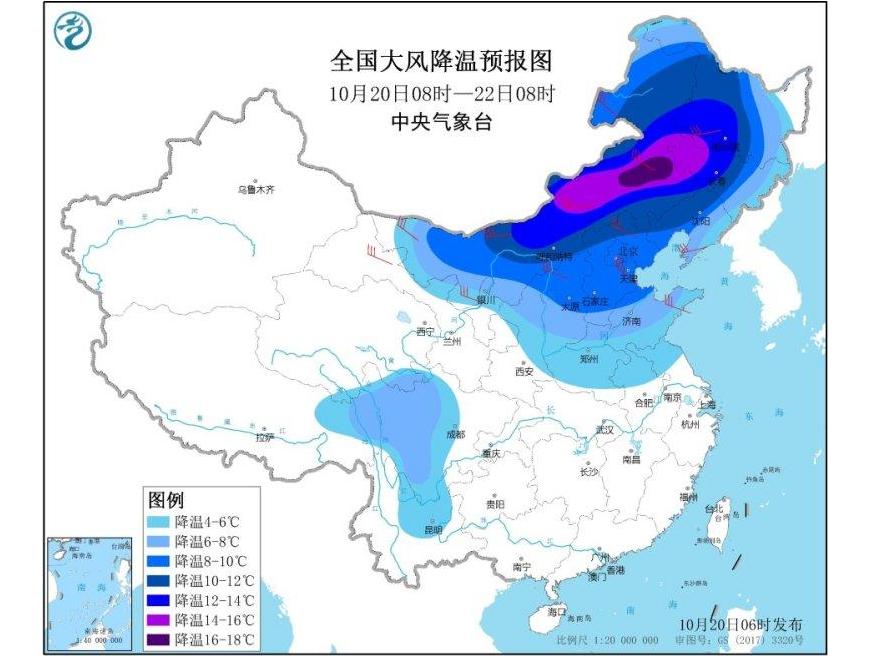 较强冷空气继续影响北方地区 华北黄淮等地有雾霾