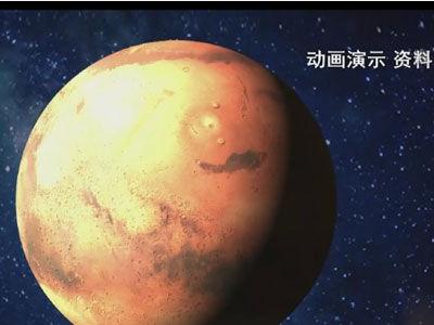 """火星6日距離地球最近,當晚可欣賞""""超亮""""火星!"""