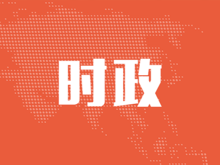 习近平:全面加强知识产权保护